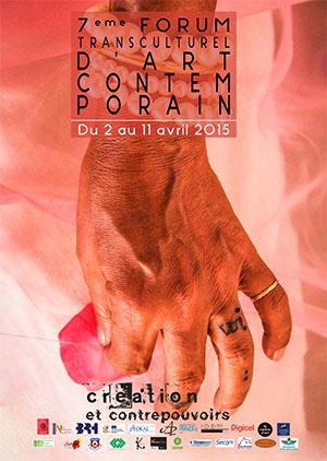 Forum Transculturel d'Art Contemporain, 7e édition - 2 au 12 avril 2015