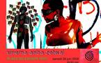 Foum AfricAméricA 2008 - SINEMA ANBA ZETWAL